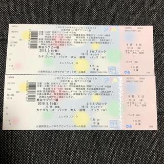 ラグビーチケット・2枚セット♡(その他)