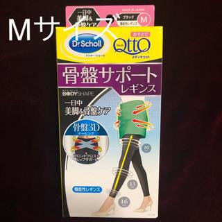 メディキュット(MediQttO)のメディキュット  骨盤 サポート レギンス  M(レギンス/スパッツ)