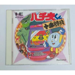 エヌイーシー(NEC)のPC-Engine パチ夫くん 十番勝負(家庭用ゲームソフト)