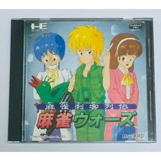 エヌイーシー(NEC)のPC-Engine 麻雀ウォーズ(家庭用ゲームソフト)