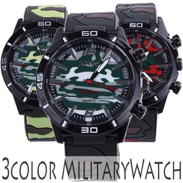 シンプル3針 迷彩柄ラバーベルトのミリタリーメンズウォッチ メンズ腕時計の通販 by ちゅなSHOP|ラクマ