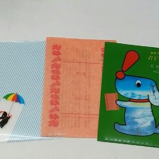 カドカワショテン(角川書店)のカドフェス ファイル(クリアファイル)
