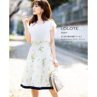 トッコ(tocco)の【大人気商品】tocco closet  スカート(ひざ丈スカート)