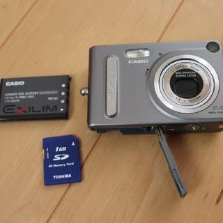 カシオ(CASIO)のCASIO EXILIM ex-z3 ジャンク品(コンパクトデジタルカメラ)