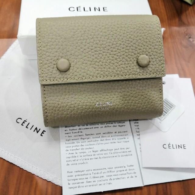 celine - 正規品Celine 折り財布 三つたたみ 小銭、カードと札も入れ 人気 の通販 by ゲンザ💡ブロウ's shop|セリーヌならラクマ