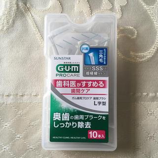 サンスター(SUNSTAR)のGUM L字型歯間ブラシ 奥歯用(歯ブラシ/デンタルフロス)