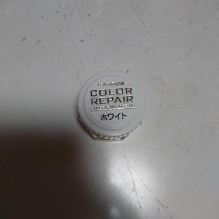 コロンブス(COLUMBUS)のコロンブスリペアカラー ホワイト(その他)