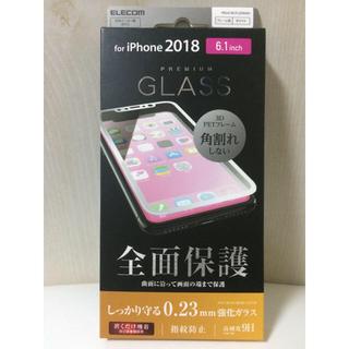 エレコム(ELECOM)のiPhone XR フルカバーガラスフィルム ホワイト スマホ アイフォーン(保護フィルム)