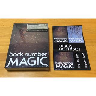バックナンバー(BACK NUMBER)のMAGIC 初回限定盤A DVDver back number(ポップス/ロック(邦楽))
