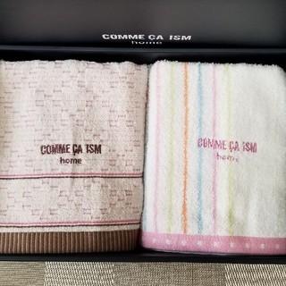 コムサイズム(COMME CA ISM)のコムサイズム  フェイスタオル 2枚 【新品】 COMME CA ISMタオル(タオル/バス用品)