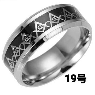 ♠フリーメイソン リング⭐400円アクセ❗(リング(指輪))