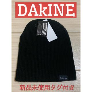Dakine - ダカイン   ニット帽 ビーニーキャップ
