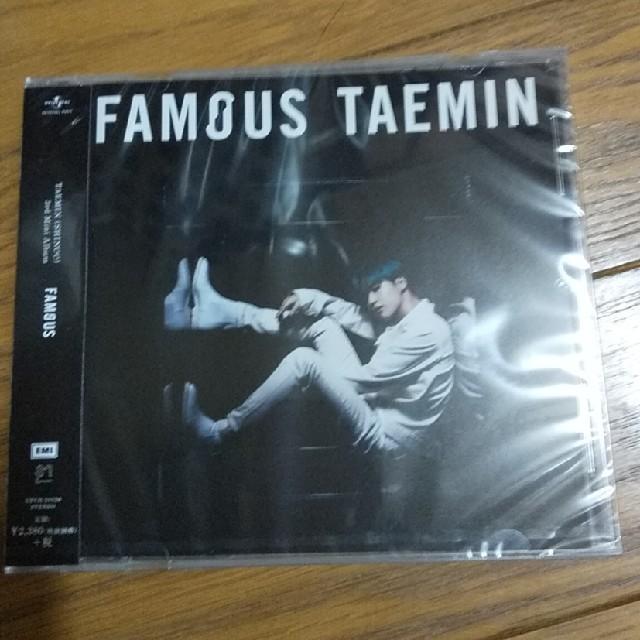 SHINee(シャイニー)のテミン FAMOUS 新品未開封 通常版 エンタメ/ホビーのCD(K-POP/アジア)の商品写真