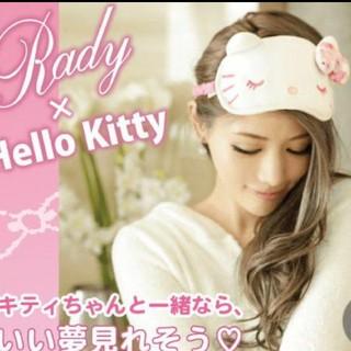 レディー(Rady)のHELLO KITTY おねむアイマスク(キャラクターグッズ)