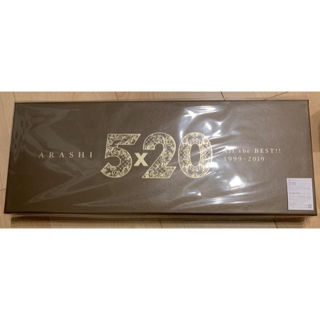 嵐 ベスト アルバム 初回 限定 盤 1