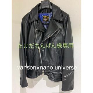 バンソン(VANSON)のvanson×ナノユニバース レザーライダースジャケット 40 チンクアンタ(ライダースジャケット)