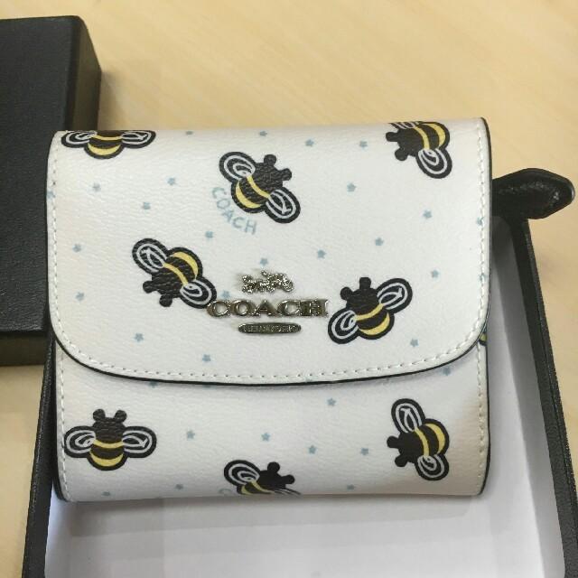 プラダpeonia財布偽物,プラダビジュー財布スーパーコピーN級品激安通販専門店