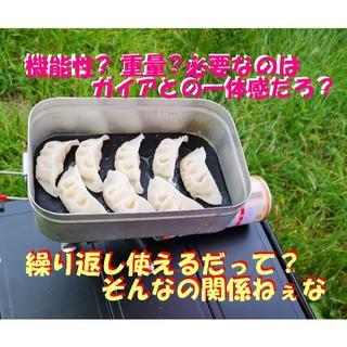 2枚セット【メスティンがフライパンに変身マット】(食器)