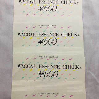 ワコール(Wacoal)のワコールエッセンスチケット 40枚(その他)