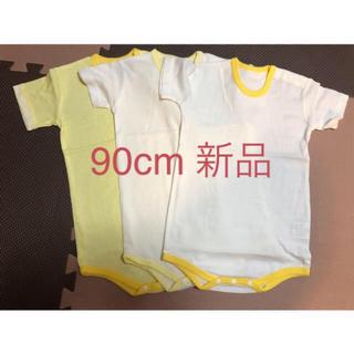 ベルメゾン(ベルメゾン)のベルメゾン 赤ちゃん ベビー肌着 90 3枚セット 新品(肌着/下着)