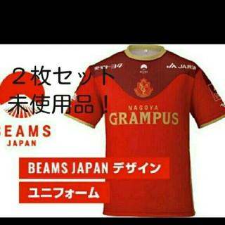 ビームス(BEAMS)の名古屋グランパス BEAMSコラボ ユニフォーム(ウェア)