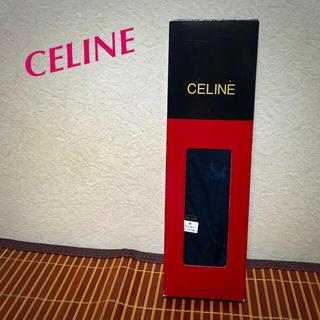 セリーヌ(celine)の未使用 CELINE ビジネスソックス(ソックス)