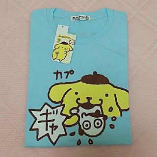 サンリオ(サンリオ)のサンリオ ポムポムプリン Tシャツ(Tシャツ/カットソー(半袖/袖なし))
