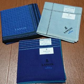ランバンオンブルー(LANVIN en Bleu)のSALE新品ハンカチ 3枚(ハンカチ/ポケットチーフ)