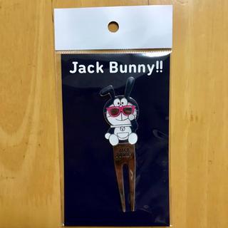 パーリーゲイツ(PEARLY GATES)のジャックバニー   JackBunny!!  ドラえもん  グリーンフォーク(その他)