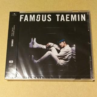 シャイニー(SHINee)のテミン FAMOUS 通常盤(K-POP/アジア)