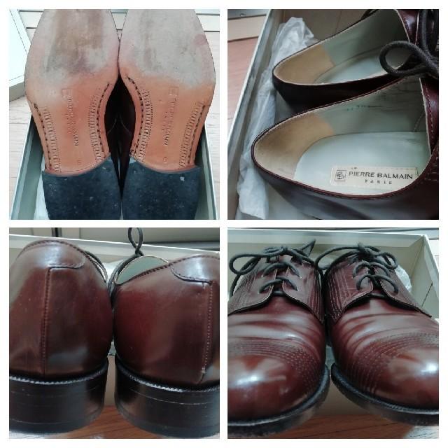 Pierre Balmain(ピエールバルマン)のT/K様専用 PIERRE BALMAN  ビジネスシューズ 革靴 メンズの靴/シューズ(ドレス/ビジネス)の商品写真
