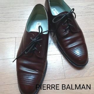 ピエールバルマン(Pierre Balmain)のT/K様専用 PIERRE BALMAN  ビジネスシューズ 革靴(ドレス/ビジネス)