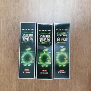 コバヤシセイヤク(小林製薬)のアロエ製薬 育毛液 3本セット(スカルプケア)