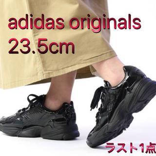 アディダス(adidas)の★値下げ★ 新品adidas originals ダッドスニーカー ファルコン(スニーカー)