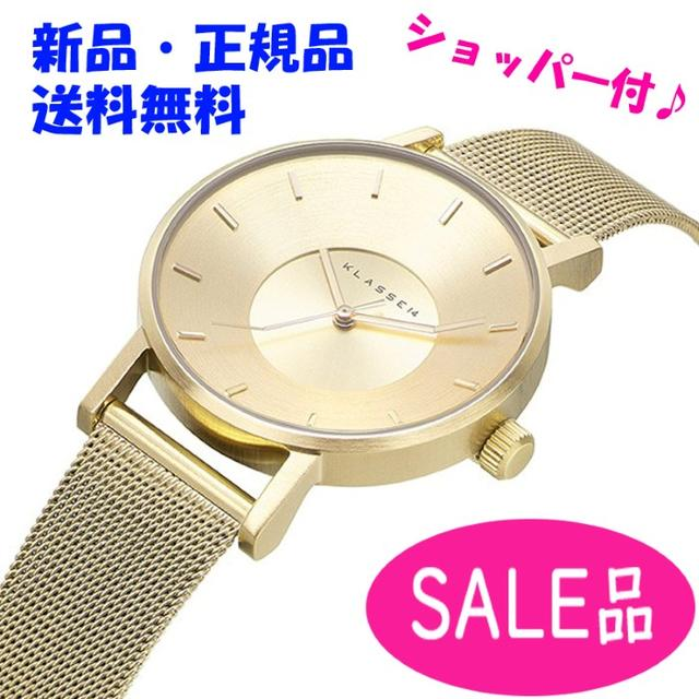 グッチ バッグ 可愛い - 【SALE】KLASSE14 ゴールド メッシュベルト 36mm ショッパーの通販 by ☆sachi☆'s shop  |ラクマ