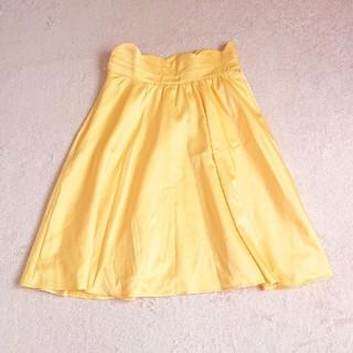 アプワイザーリッシェ(Apuweiser-riche)の美品 Swingle イエロー サイズ0 サテン調 フレアスカート(ひざ丈スカート)
