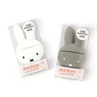 スタディオクリップ(STUDIO CLIP)のスタディオクリップ ミッフィー  USB 8G ホワイト(キャラクターグッズ)