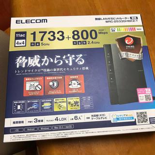 エレコム(ELECOM)のELECOM 無線LAN ルーター(PC周辺機器)