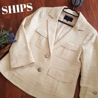 シップス(SHIPS)のシップス SHIPS テーラードジャケット ジャケット ベージュ ツイード(テーラードジャケット)