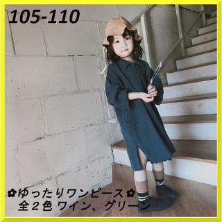 110 キッズ 女の子 ワンピース かわいい 韓国子供服 新品(ワンピース)