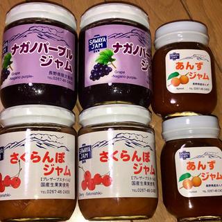 ジャム 沢屋(缶詰/瓶詰)