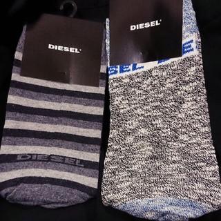 ディーゼル(DIESEL)のディーゼル 靴下 Mサイズ 2足 セット(ソックス)