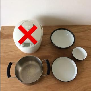 MUJI (無印良品) - A 鍋、お皿 2点セット