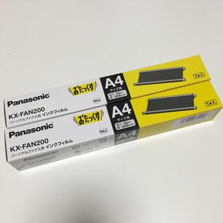 Panasonic - Panasonic おたっくす KX-FAN200 インクフィルム FAX