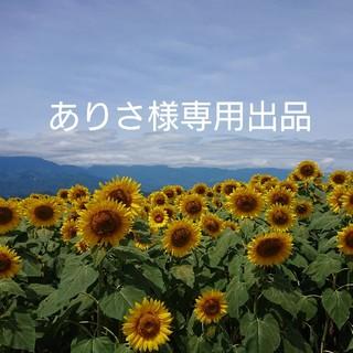 ありさ様専用出品(リング(指輪))