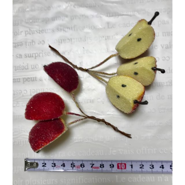 シュガーアップル 1/4(レッド)  6本 ハンドメイドのフラワー/ガーデン(その他)の商品写真