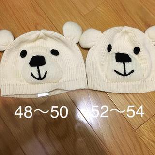 アンパサンド(ampersand)のニット帽 アンパサンド 子供用(帽子)