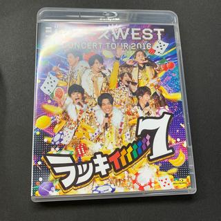 ジャニーズウエスト(ジャニーズWEST)のジャニーズWEST ラッキィィィィィィィ7 Blu-Ray(アイドルグッズ)