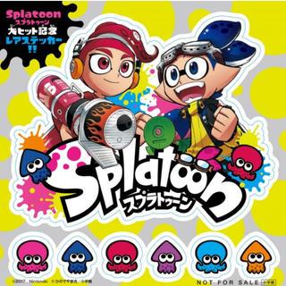 ニンテンドウ(任天堂)の⭐️ まんが「Splatoon」レアステッカー(その他)