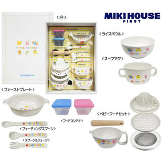 mikihouse - 離乳食セットMIKIHOUSE